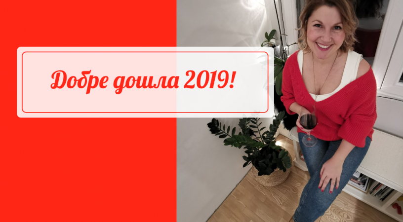 2019 welcome